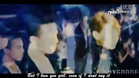 R7: But I love you - DARAGON