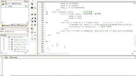 《深入浅出玩转FPGA》Lesson12 BJ-EPM240学习板实验5——乘法器设计实验