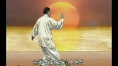 陈小旺-老架一路教学2