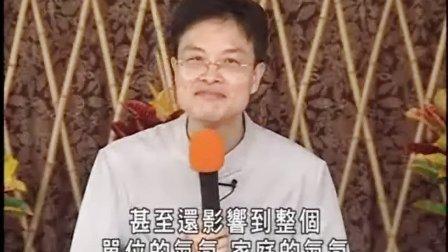 蔡礼旭老师《弟子规学习系列-承先启后 继往开来》-41