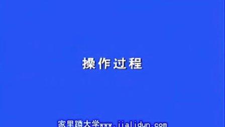 职业技能鉴定考核电工(1)-初级