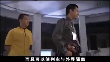 惊天东方号(原名:列车)2002  17