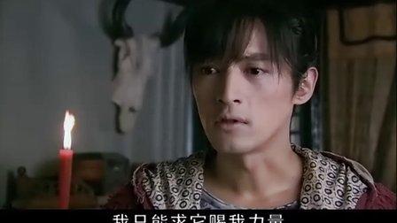 仙剑奇侠传三36