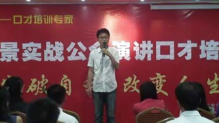 张海翔口才培训精彩演讲比赛视频