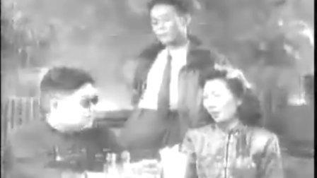 乘龙快婿 1947