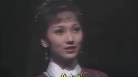 《楚留香》(郑少秋版)(1979年)29