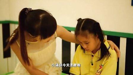 中艺出品香港微电影大赛三等奖作品爸爸谢谢你