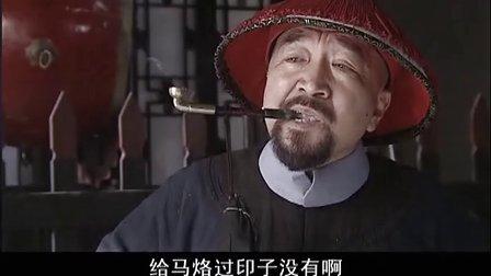 巡城御史鬼难缠 02