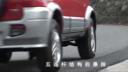 人性化设计 极致体验众泰汽车2008