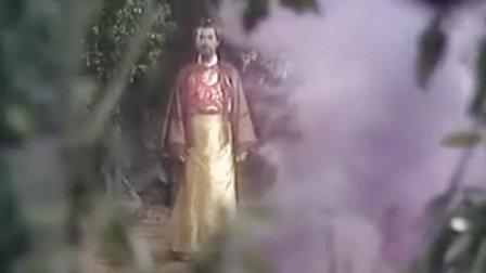《楚留香》(郑少秋版)(1979年)03