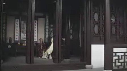 越剧:  蝴蝶的传说(三)
