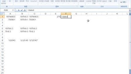 ExcelHome-Excel2007实战技巧精粹视频教程