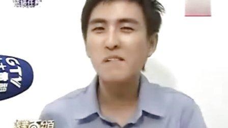 【AE】娱乐百分百[091021] 桃花小妹 汪东城 王心凌 辰亦儒 郑元畅