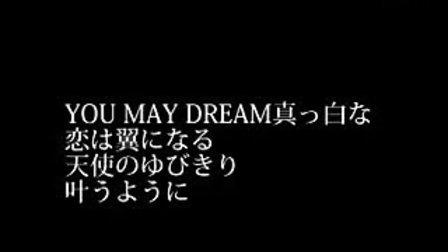 彼男彼女的故事-主题曲-天使のゆびきり-福田舞
