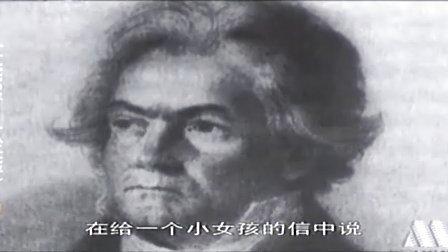 [世界历史].072.近代文化与艺术(2)