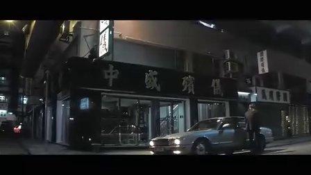 黑社会2:以和为贵DVD粤语中字1024x576高清版