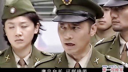 【江阴要塞】19