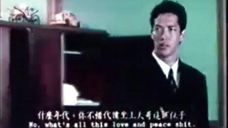 香港电影 轰天龙虎会B 国语
