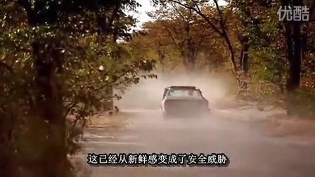 Top Gear  第10季第04集06 挑战两驱极限 驰骋非洲边界(6)