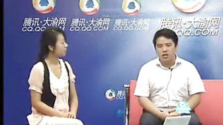 解读重庆9月13日公务员考试大纲,备考(大渝网专访邓湘树)