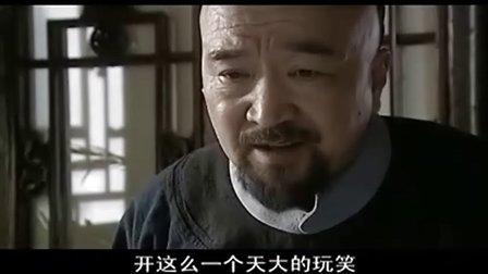 巡城御史鬼难缠15