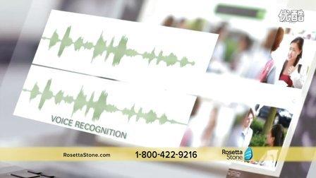 Rosetta Stone罗赛塔石碑语言官方最新宣传片