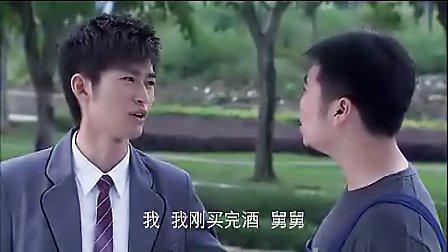 一起又看流星雨第三部10集【www.y822.com】