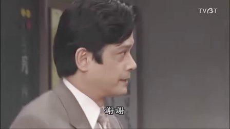 三年B班金八老师 第五季 23-1 End