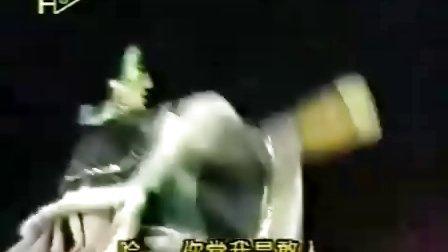 霹雳狂刀15