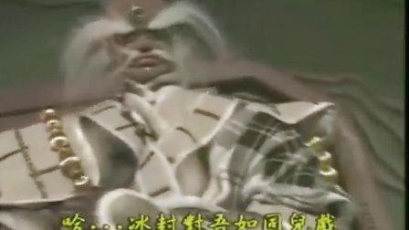 霹雳英雄榜之江湖血路18