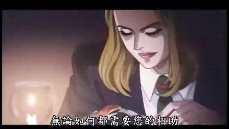 怪医黑杰克剧场版 01