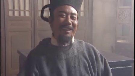 电视剧【水浒传】第12集.