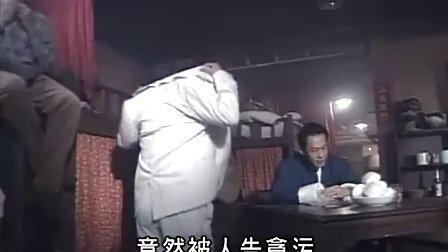 [粤语]千王之王重出江湖 King Of Gambler.1996 EP25