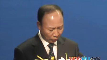 旅游产业发展与区域合作峰会-河北省旅游局局长王新勇