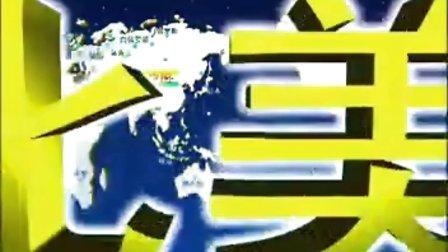 天狮集团六网互动之人力资源网