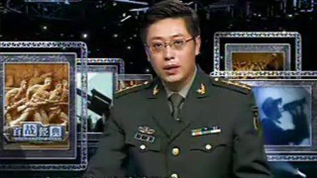 百战经典沙场名将-杨得志
