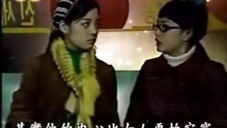 韩剧《正在恋爱中》01