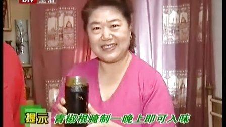 微波咸香酥条酱油青椒根烫面炸糕麻酱凉薯20101206