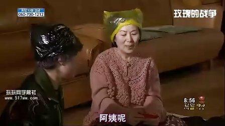 「韩剧」玫瑰战争 吴大奎 金慧利 金仁瑞 李亨哲 05集(韩文中字)