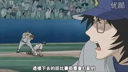 棒球大联盟3 20【预告】