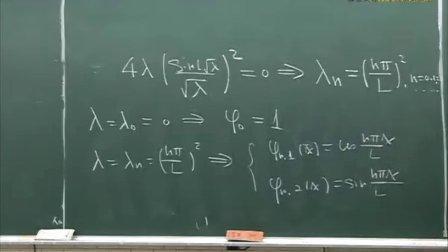 傅立葉分析與應用(Fourier Analysis and Applications)\970416
