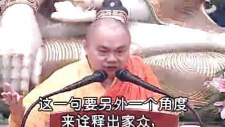 《楞严经》破妄识无处(七处征心)3