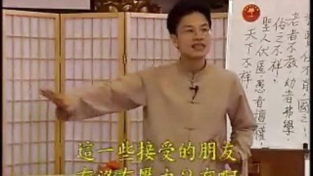 蔡礼旭老师-幸福人生讲座(第4梯次) -03