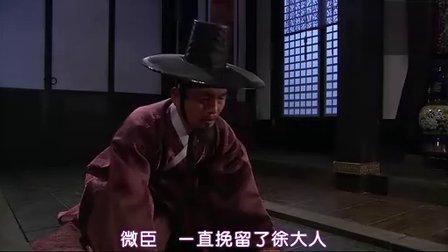 李准基《一枝梅》17集