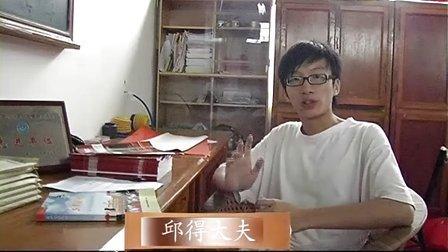 晴枫岚监制作品:《嘉大校园新闻》