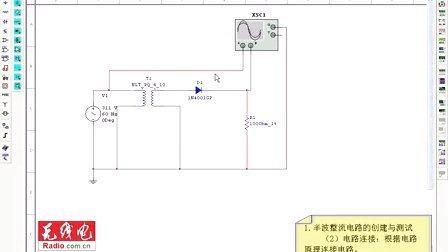multiSIM视频教程03