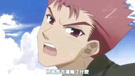 BakatoTesttoShoukanjuu笨蛋x測驗x召喚獸[07]