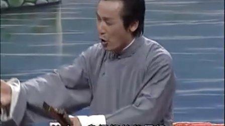 绍兴莲花落:新昌奇案(中)