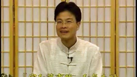 蔡礼旭老师-幸福人生讲座(第4梯次) -24