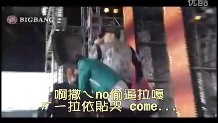 bigbang中字译音歌词Top Of The World MV